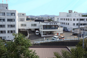 昭和病院 外観